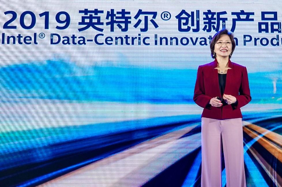 英特尔发布以数据为中心的产品组合 加速数字经济落地