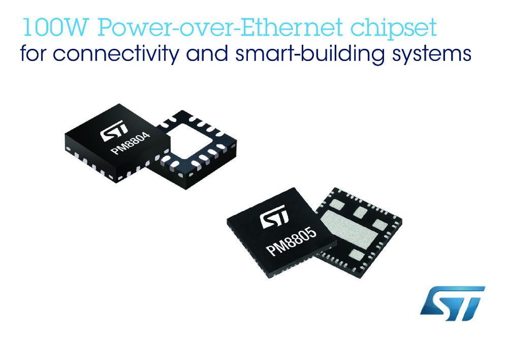 意法半导体的先进芯片组为通信连接和智能建筑应用 提供新的100W以太网供电标准