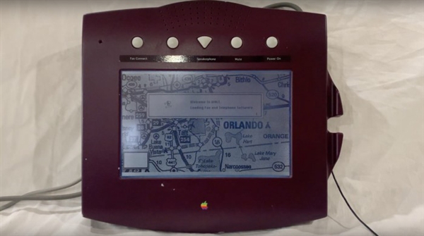 iPhone靠边:苹果最早电话机亮相 26年后依然能启动
