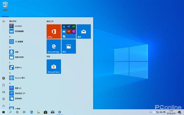 Windows 10 2019年度更新来了:新功能全体验