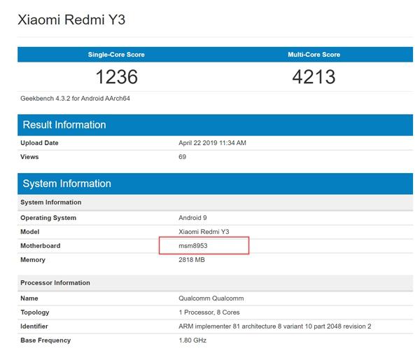 明天發 紅米Y3現身GeekBench:搭載驍龍625