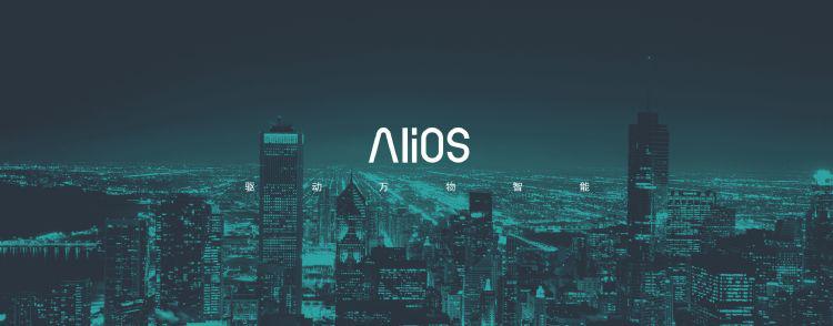 进入车联网市场 阿里巴巴将开发车内购物应用程序