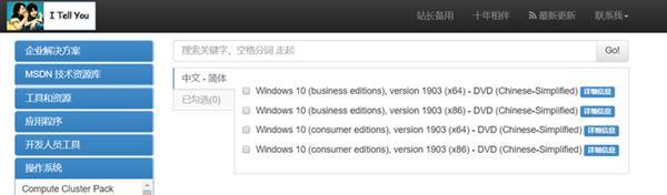 Win10新功能了解下:支持暂停自动更新
