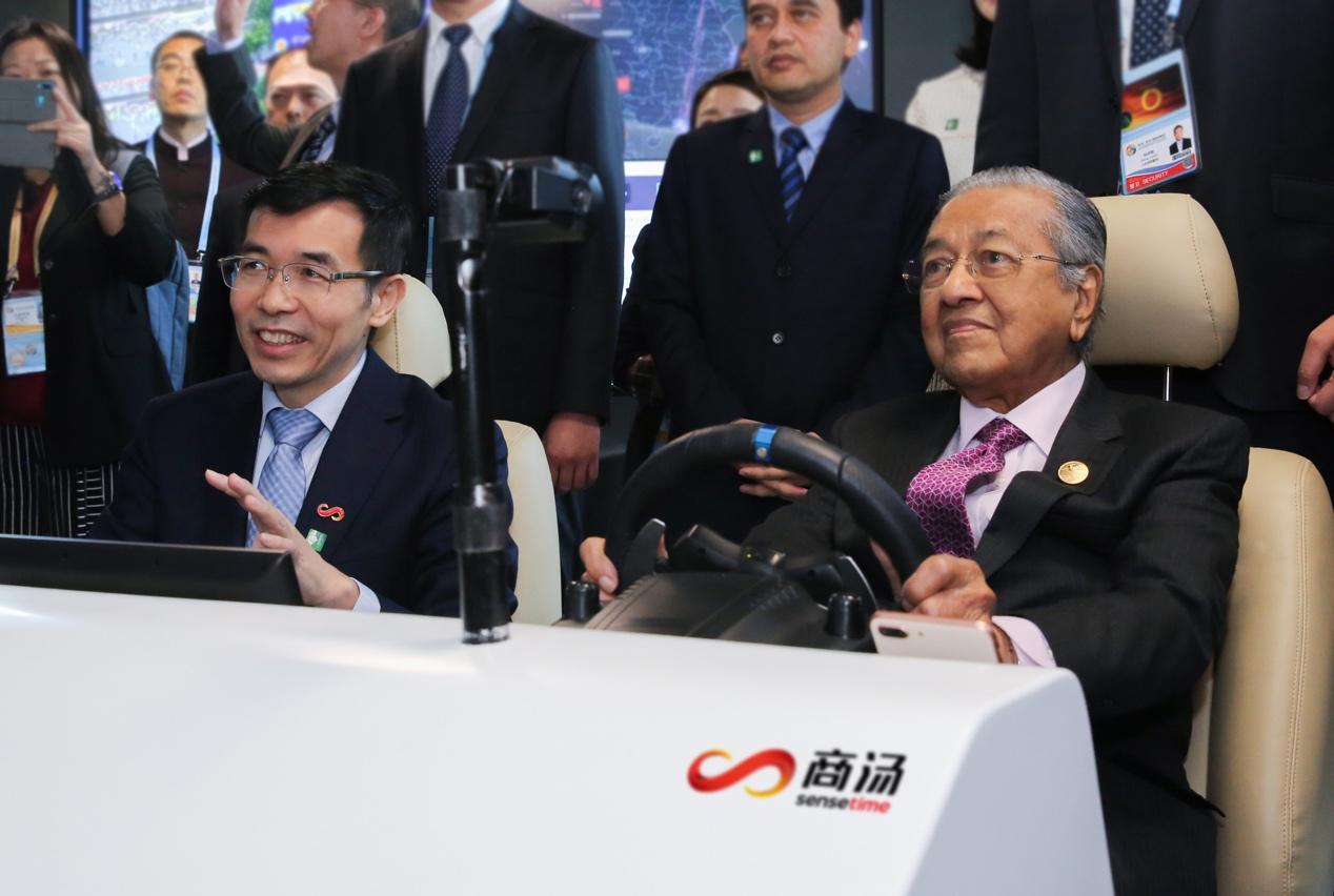 馬來西亞總理造訪商湯科技 期待中馬企業共建AI產業園