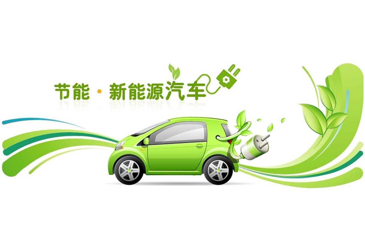 如何解決新能源汽車路試問題