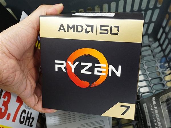 日本開賣AMD 50周年紀念版銳龍7 2700X:貴了30%
