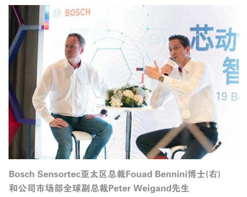 Bosch Sensortec对可穿戴和物联网传感器的市场和技术考虑