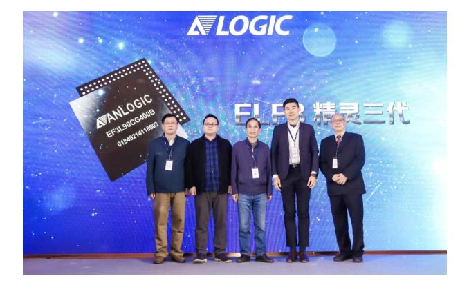 国产FPGA破局:安路科技问世新一代芯片