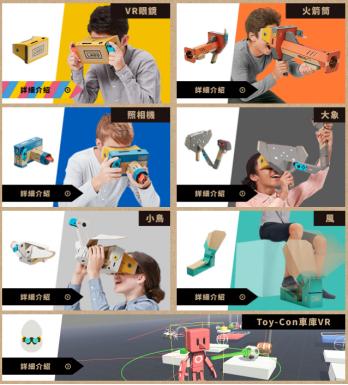玩了下 VR 版的塞尔达和马力欧,有点头晕,但值得期待