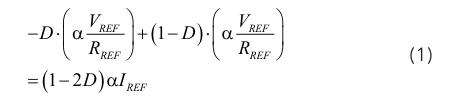 一种高性能隔离运算放大器的设计与分析
