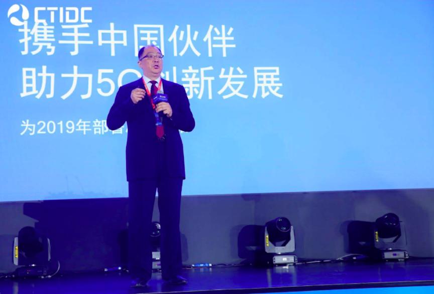 高通孟樸:5G与AI将为智能互连世界带来可靠支撑