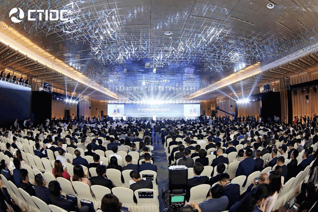 第一届中国国际智能终端产业发展大会在宜宾盛大召开