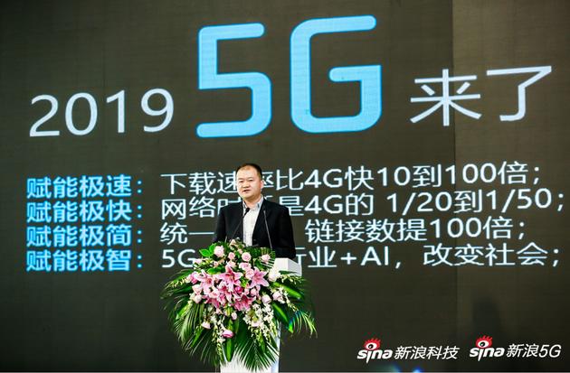 中兴通讯吕钱浩:预计到2021年5G用户每月流量达200G