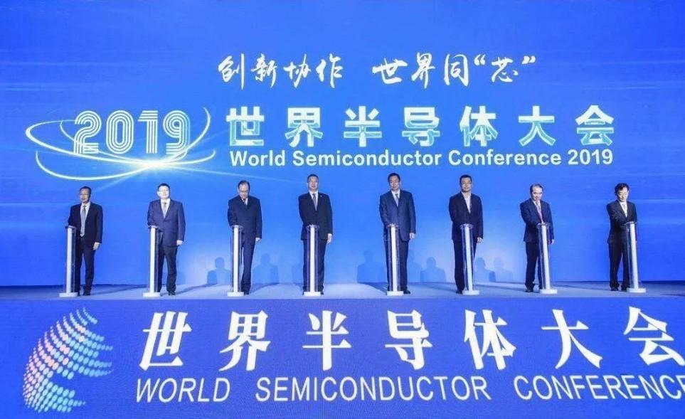 嘉楠携全场景端侧AI芯片亮相2019世界半导体大会并发表主旨演讲