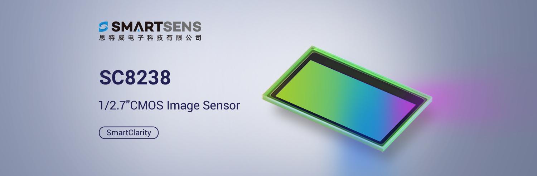 思特威推出SC8238 CMOS图像传感器,开启4K消费级视频应用新时代