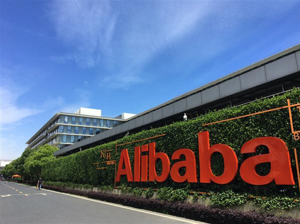 离开香港七年后 贸易战下的阿里巴巴或许要回来了
