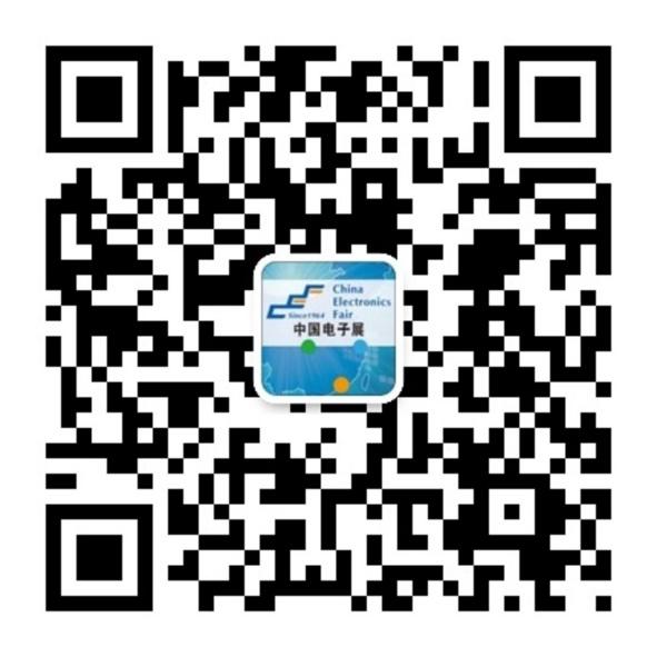 重磅来袭!—2019中国(成都)电子信息博览会即将开幕!