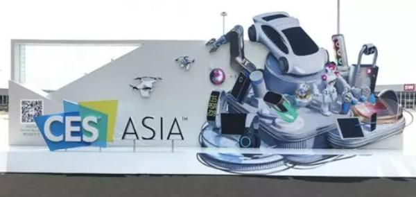 直击2019 CES Asia|艾拉比看点:座舱式升级体验引爆展位,汽车诊断更是吸睛利器