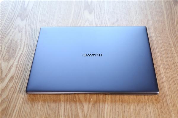 华为PC产品线未中断!7月将发全新笔记本:型号、配置变化大