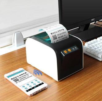 基于N32G020微型打印机解决方案