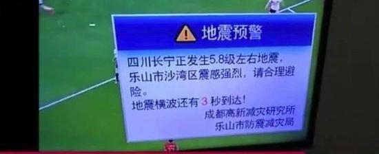 这场6.0级地震是如何被预警的?