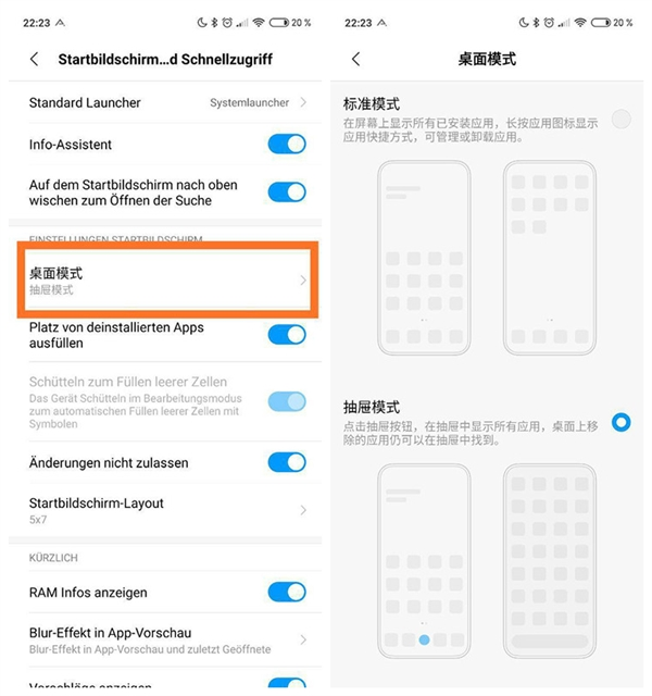 向原生Android看齐 MIUI抽屉模式曝光