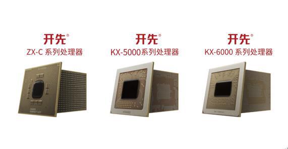 兆芯詳解國產X86處理器:性能提升50% 能效比提升2倍