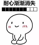 u=3790028067,1002618127&fm=26&gp=0.jpg