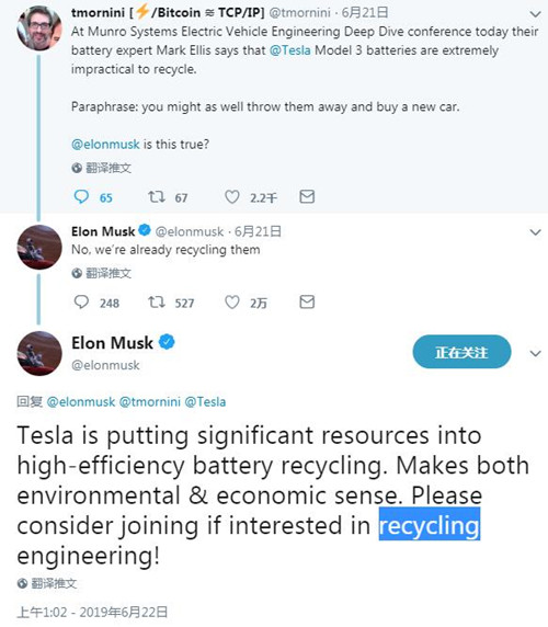 特斯拉汽车电池难回收?马斯克:我们已经在回收