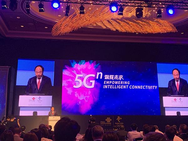 中國聯通總經理:5G發牌后將帶動經濟總產出1.5萬億美元