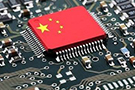 大时代背景下国产处理器芯片的发展机遇