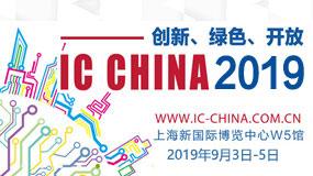 IC China2019
