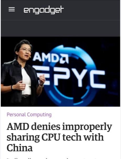 AMD否认华尔街日报关于其与中国不当共享CPU技术一事