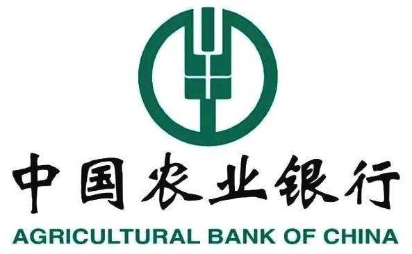 喜讯!曙光成功入围中国农业银行NAS存储2019-2020年度集采