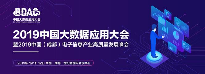 2019成都CEF | 深圳山泽基业科技有限公司