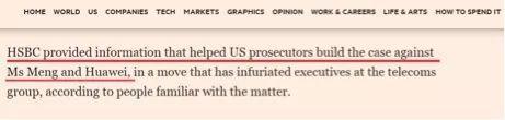 截图来自《金融时报》的报道