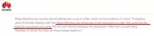 图为华为官网上公布的任正非的采访内容