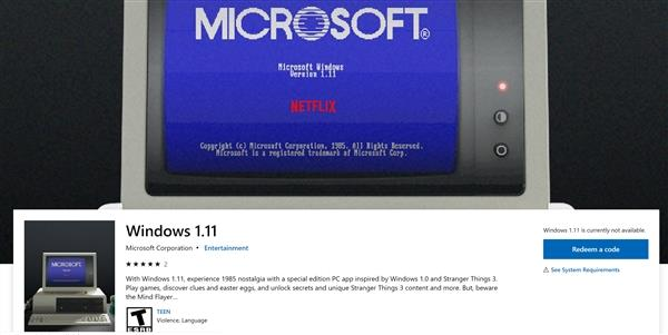 Windows 1.11正式解禁:開放免費下載!