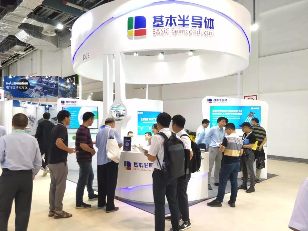 """基本半导体亮相PCIM Asia,共创""""芯""""未来"""