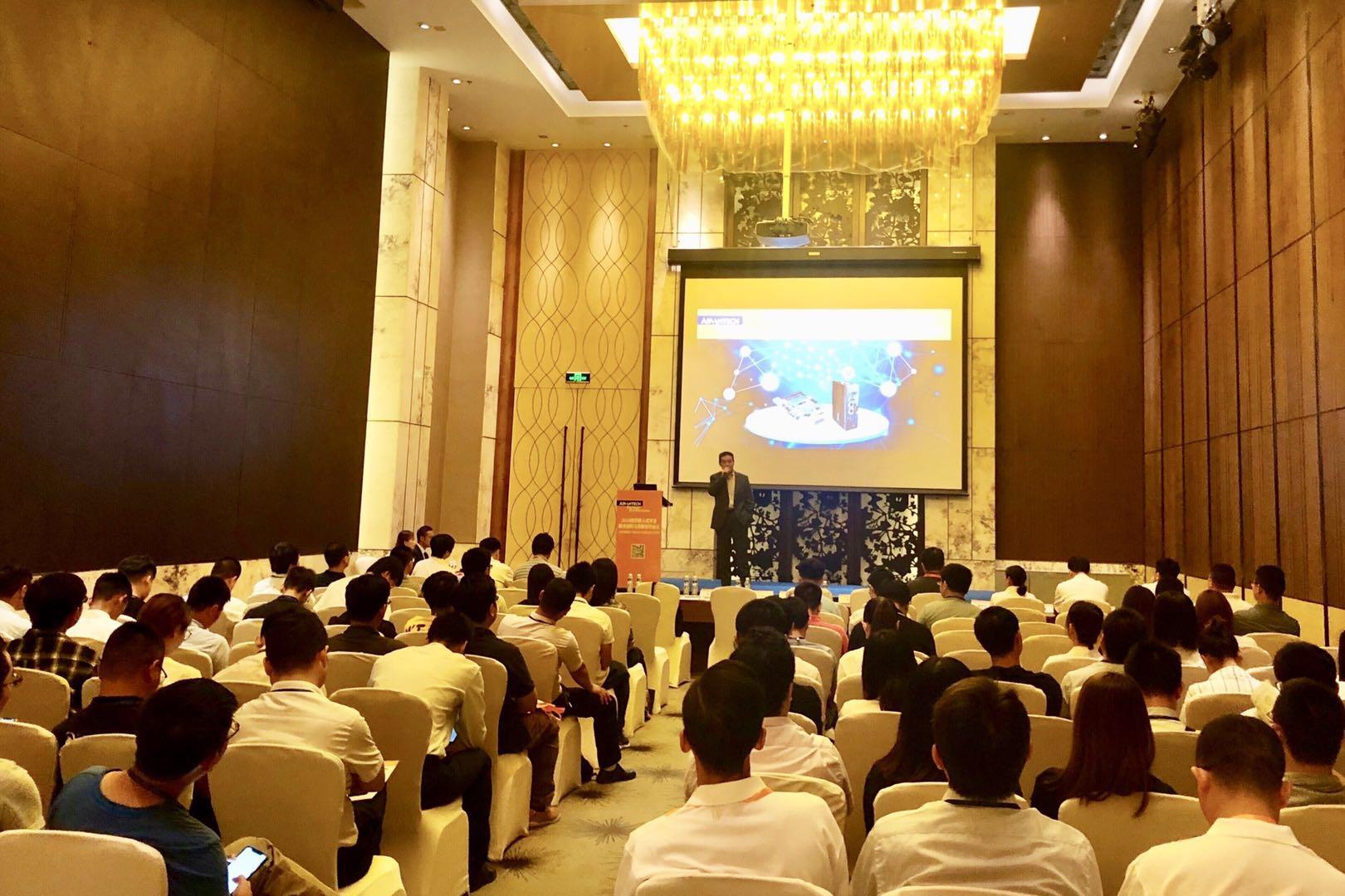 研华嵌入式创新平台服务迎接5G+AIoT智慧时代 嵌入式伙伴会议于上海隆重召开 发布全新智能嵌入式系统
