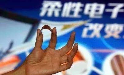 中国科研团队发布两款柔性芯片