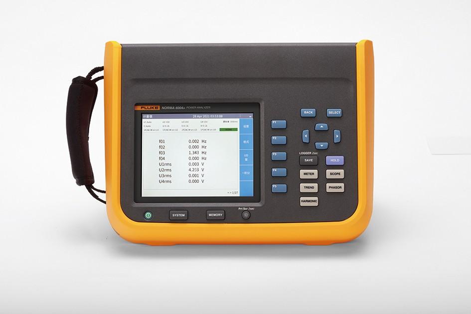 轻装上阵,为便捷而生!一台可以随身携带的功率分析仪Fluke Norma 6000系列功率分析仪正式发布