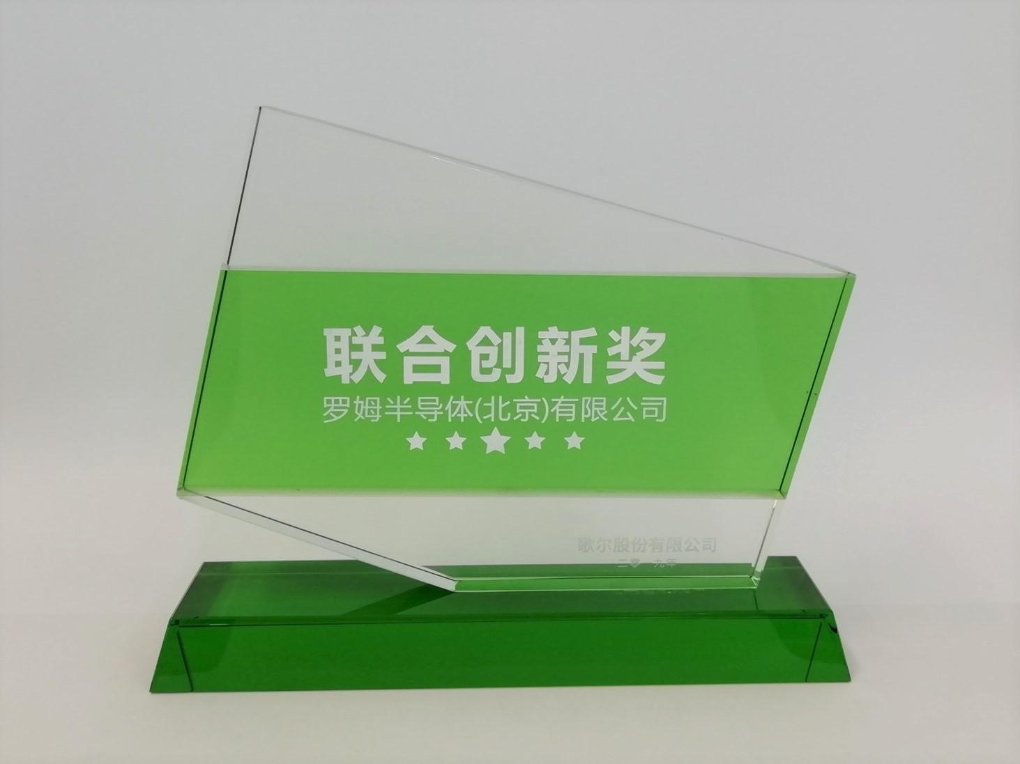 罗姆荣获歌尔颁发的联合创新奖