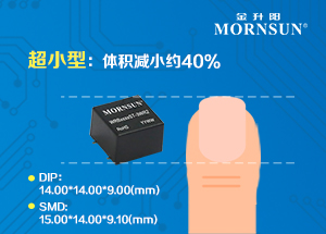 1-3W超小型隔離穩壓DC/DC電源模塊