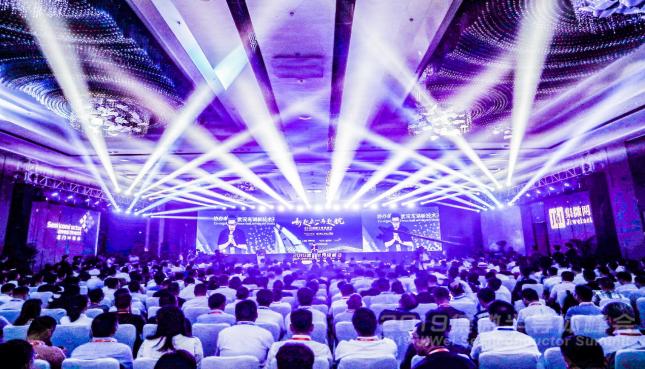IC业顶级盛会·2019集微半导体峰会:探求中国芯突围之道