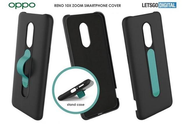 OPPO手机保护壳外观专利曝光:利用橡胶带提升稳定性