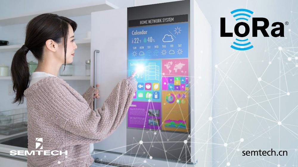 Semtech发布面向物联网应用的全新LoRa®智能家居器件