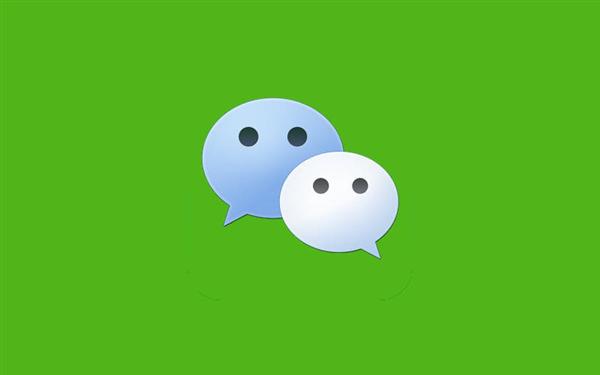 微信支付将推全新刷脸支付产品:首款双面屏