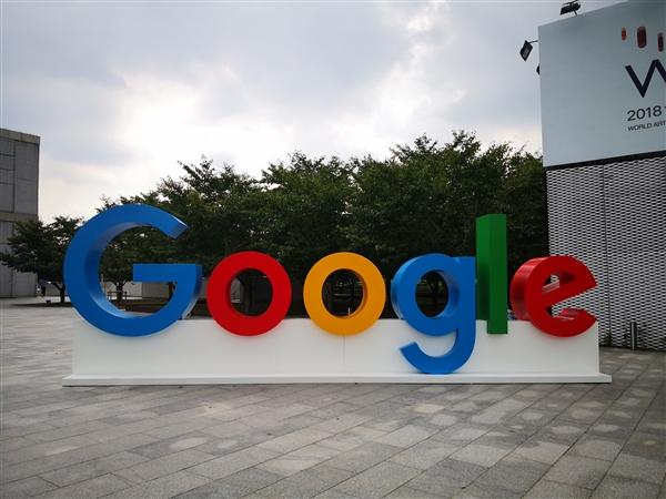 外媒称 谷歌Pixel 4可能会搭载2K+90Hz刷新OLED屏幕