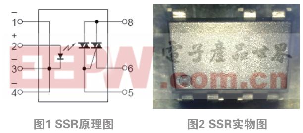 固态继电器结构可靠性研究与应用
